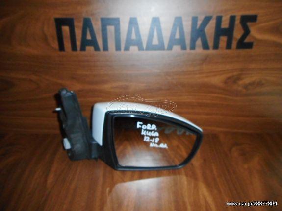 Ford Kuga 2012-2018 ηλεκτρικά ανακλινόμενος καθρέπτης δεξιός άσπρος 8 ακίδες φως ασφαλείας