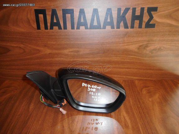 Peugeot 308 2013-2018 ηλεκτρικά ανακλινόμενος καθρέπτης δεξιός μαύρος 13 καλώδια