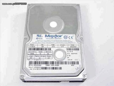 Σκληρός δίσκος Maxtor 10GB 7200RPM ATA