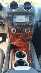 Navigation γνησιο για Mercedes-Benz ML W164
