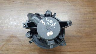 Μοτέρ καλοριφέρ Fiat Doblo 2000-2009 με κωδικό 1.417.306.00