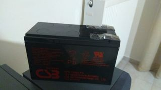 Hitachi CSB UPS12460 Μπαταρία Μολύβδου