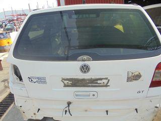 VW POLO  95'-99' 2πορτο  Τζαμόπορτα-Μοτέρ υαλοκαθαριστήρων-Κλειδαριές