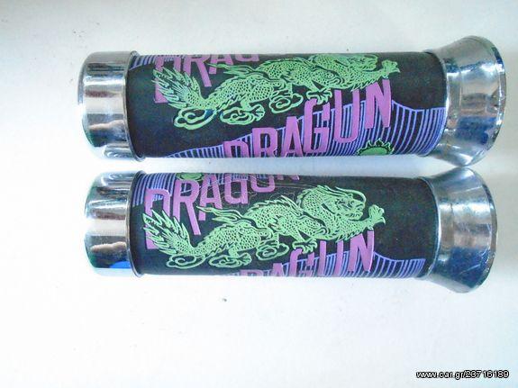 Χερούλια Dragon