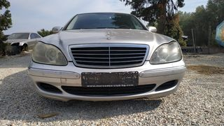 Mercedes-Benz W220 S-CLASS FACELIFT κομματι κομματι για ανταλλακτικα