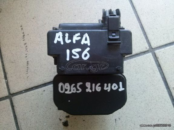 ΜΟΝΑΔΑ ABS ALFA ROMEO ALFA 156 0265216401
