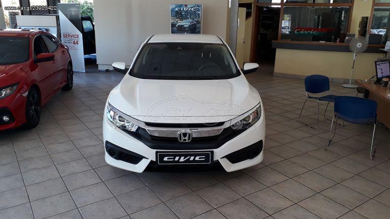 Honda Civic '20 CIVIC 1.5 COMFORT