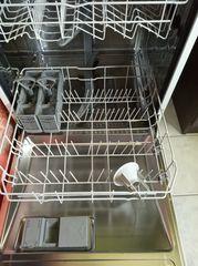 Πλυντήρια πιάτων δαπέδου