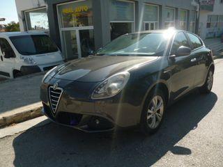 Alfa Romeo Giulietta '11