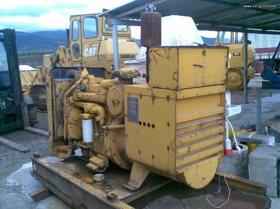 CAT '90 55kw