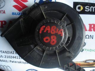 SKODA FABIA  2007-2014 ΜΟΤΕΡ ΚΑΛΟΡΙΦΕΡ
