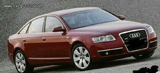 Audi A6 3.2 V6 QUATTRO '05