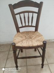 Καρέκλα αντικα του 1930