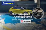 Audi A1 '17 /new sportback ambition tdi-thumb-6