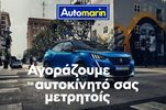 Audi A1 '17 /new sportback ambition tdi-thumb-18