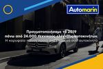 Audi A1 '17 /new sportback ambition tdi-thumb-37