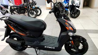 Kymco Agility 50 '21