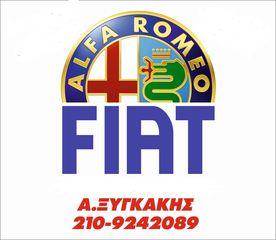 ΣΚΙΑΔΙΑ ΗΛΙΟΥ  ALFA ROMEO  - FIAT