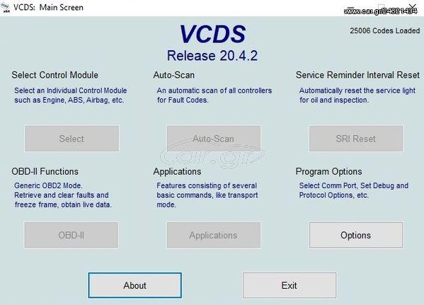 VCDS 20.4.2 Διαγνωστικό Audi VW Seat Skoda