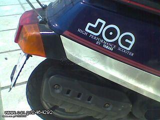 Yamaha JOG '85 JOG 50CC  27v