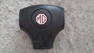 Αερόσακος Set MG TF (2002-2005) οδηγού συνοδηγού, εγκέφαλος, ταινία