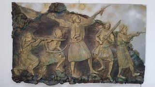 """""""Η Μάχη της Περαχώρας - Σεπτέμβριος 1822"""" Άθανος"""