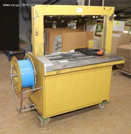 Αυτόματη τσερκομηχανή  για κούτα 100cm X 60cm σε άριστη κατάσταση λειτουργίας