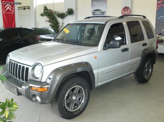 Jeep Cherokee '03