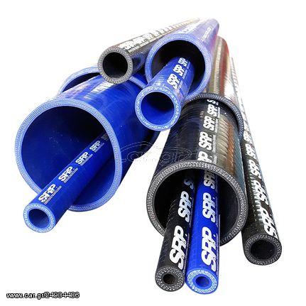 Κολάρο σιλικόνης ενισχυμένο 50cm ,εσωτερική διάμετρο 68mm .Χρώμα μπλε .