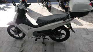 Yamaha Crypton '21 S