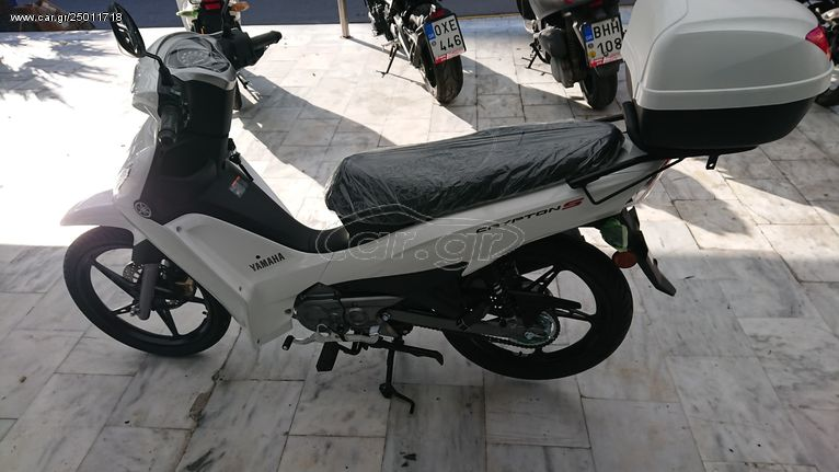 Yamaha Crypton '20 S