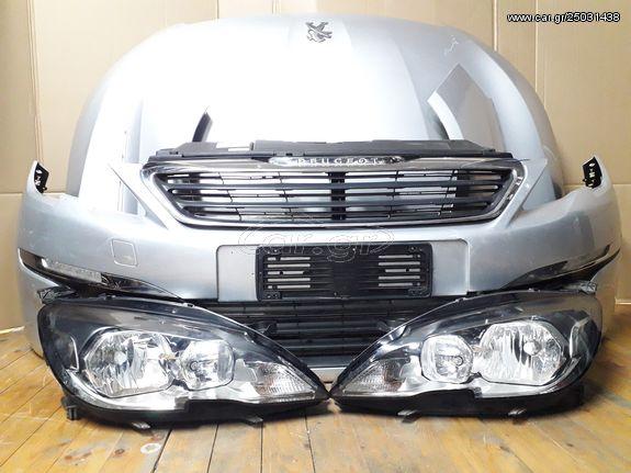 Peugeot 308 2016--> Μούρη κομπλέ
