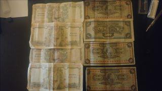 Συλλεκτικα χαρτονομισματα,1000ρικο του 1935,500αρικο του 1932