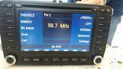 GOLF V 5 Navigation Gps + Σιντιέρα + Ενισχυτής-thumb-0
