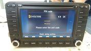 GOLF V 5 Navigation Gps + Σιντιέρα + Ενισχυτής-thumb-11