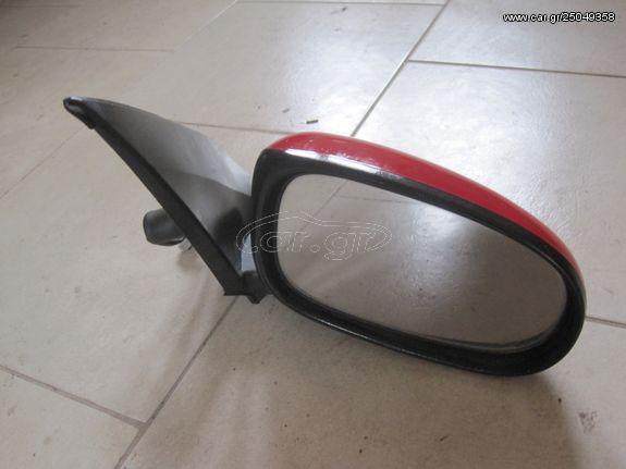 Ηλεκτρικός καθρέπτης συνοδηγού από Nissan Almera N16 '00-'03, βαφόμενος (3 καλώδια)