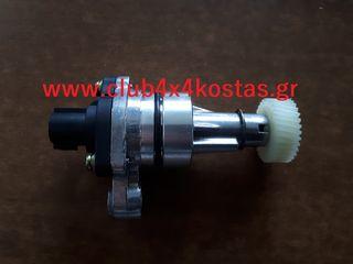 TOYOTA HILUX 83181-12020 Ταχυμετρο Toyota Hilux KDN/KUN 33 ΔΟΝΤΙΑ www.club4x4kostas.gr