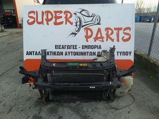 Μετωπη / Ψυγειο νερου / Κλιματιστικου / Βεντιλατερ Mini Cooper / One R56 2006-2011 SUPER PARTS