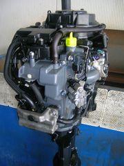 Suzuki '16 DF15