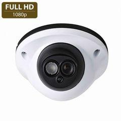 Δικτυακή BMC IP Dome Κάμερα Full HD 2MP με αισθητήρα SONY CMOS- IND1BC20S ... ΔΩΡΕΑΝ ΤΑ ΕΞΟΔΑ ΑΠΟΣΤΟΛΗΣ .. ΔΙΑΘΕΣΙΜΗ