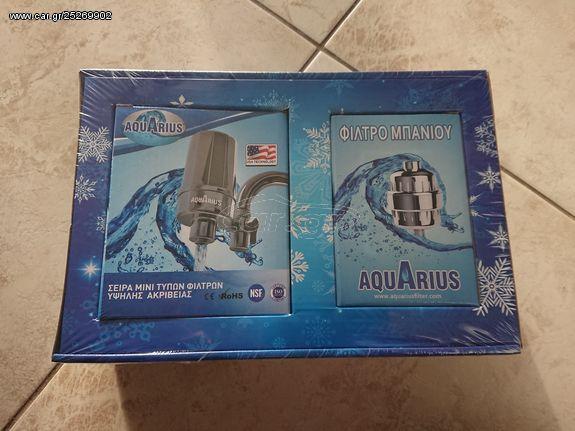 Aquarius clean