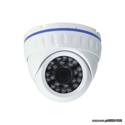 IP camera Dome 2.4MP IP66 12V ML-372DIP DEFENDO