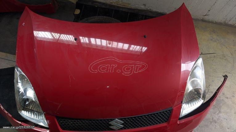 Καπό, αριστερό φανάρι και μετώπη χωρίς μπροστινές τραβέρσες από Suzuki Swift 2005-2012 (70€ καπό, 40€ φανάρι, 80 μετώπη)