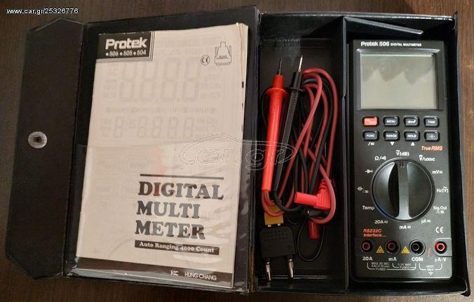 Πολύμετρο Protek 506 TrueRMS