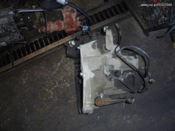 Κιβώτιο Ταχυτήτων (Σασμάν) Χειροκίνητο για PEUGEOT 206 (1998 - 2002) (2A) (2C) (T3E) 1400 (KFW) (KFX) Petrol 75 , 1400 (KFW) (KFX) Petrol 75 | Kiparissis - The King of Parts