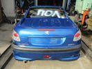 Πεταλούδες Γκαζιού (0280750085) Peugeot 206 cc'01-thumb-2