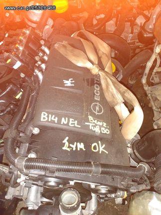 OPEL 1,4 16V Turbo ( B14NEL ) Βενζίνη