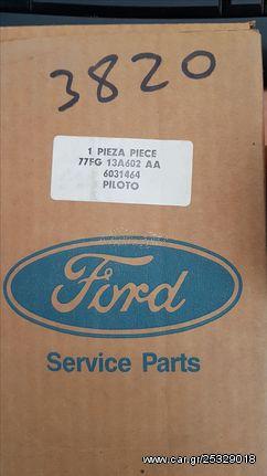 Φλας δεξι πίσω Ford fiesta 76-89