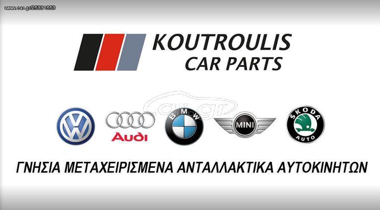 VW POLO 2009-2014 ΕΛΑΤΗΡΙΑ ΑΝΑΡΤΗΣΗΣ ΠΙΣΩ