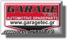Βάσεις κινητήρα SWAG 70130020